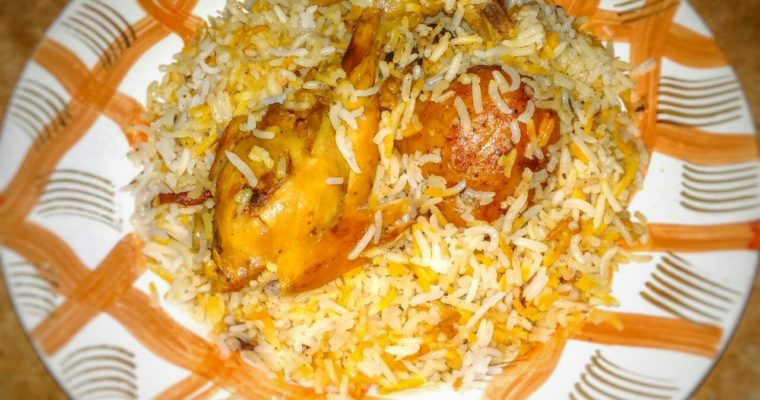 How To Make Chicken Biryani In Easy Way [Step by Step Guide]