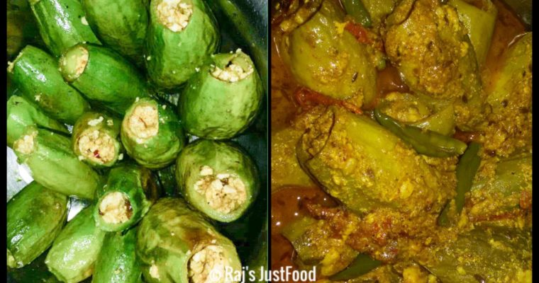 Delicious Potoler dorma | Stuffed Pointed Gourd | Parwal Dolma Recipe