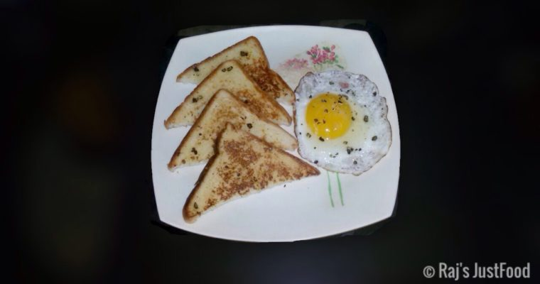 Garlic bread with poached egg Recipe – Breakfast Ideas