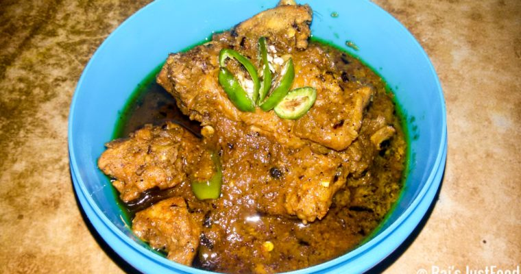 Hari Mirch Murgh Recipe [With Pictures]