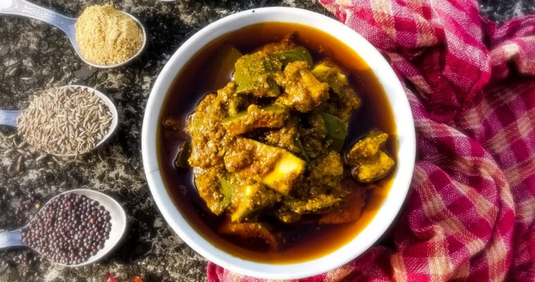 Mango Pickle Recipe | Aamer Achar recipe
